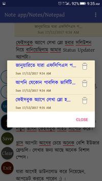 Status Updater Note app screenshot 2