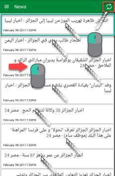 أخبار وهران poster