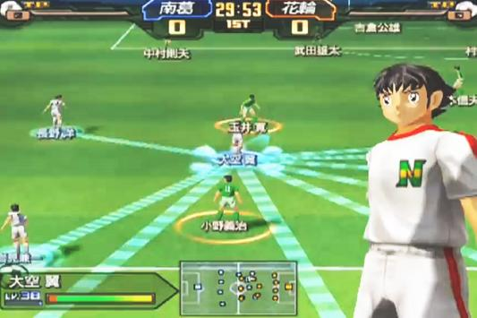 New Captain Tsubasa Guia screenshot 3