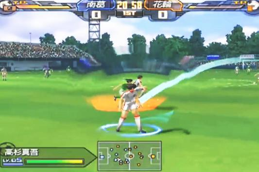 New Captain Tsubasa Guia screenshot 8