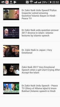 Dr Zakir Naik for Android - APK Download
