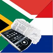 Zulu Dutch Dictionary icon