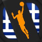 Greece Basketball Scores icon
