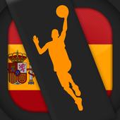Spain Basketball Scores icon