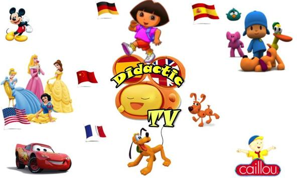 Educational TV L1 (Lite) poster