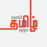 Tamil Apps