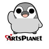 peso.apps.pub.arts