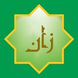 Naaz Apps