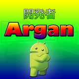 Argan Studio