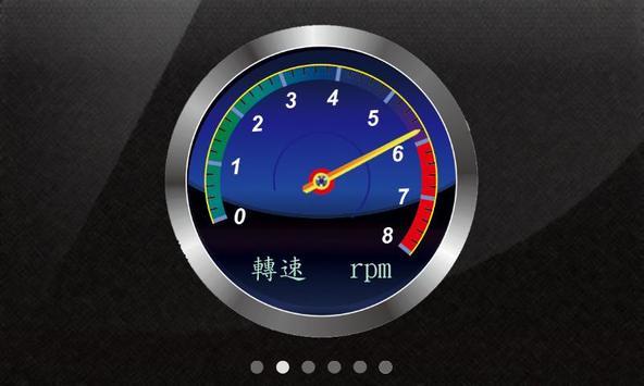 tobe OBDII Information screenshot 1