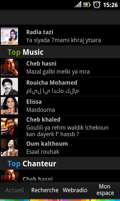 F TÉLÉCHARGER MUSIC KHATAR 9ALBI