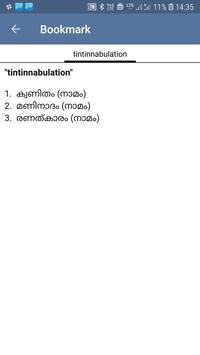 English Malayalam Dictionary screenshot 6