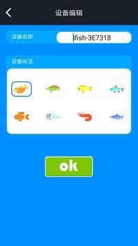 Fishing alarm screenshot 1