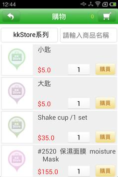 KKStore screenshot 3