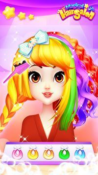 صالون للشعر- صالون تجميل الشعر تصوير الشاشة 4