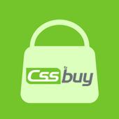 CSSBuy-Taobao agent,1688 agent,taobao english icon