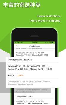 CSSBuy-Taobao agent,1688 agent,taobao english screenshot 1