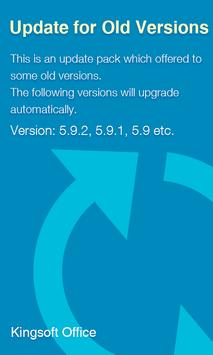Update for Old Versions पोस्टर