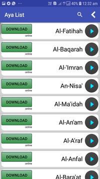 TILAWAT-E-QURAN screenshot 1