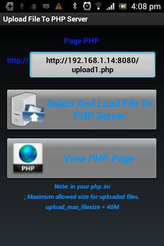 PHP: Загрузка файлов на сервер | 480x320