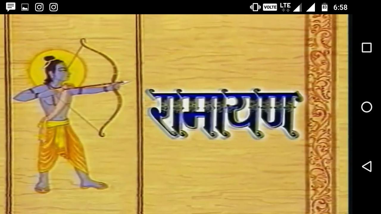 Ramayan Ramanand Sagar - All Episodes for Android - APK Download