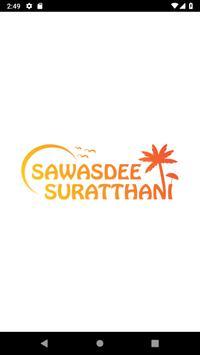 Sawasdee Suratthani poster