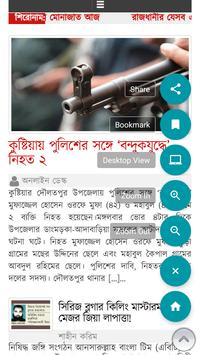 Bangla Newspapers : All Bangla News Here screenshot 5