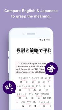 Hiragana Times screenshot 3
