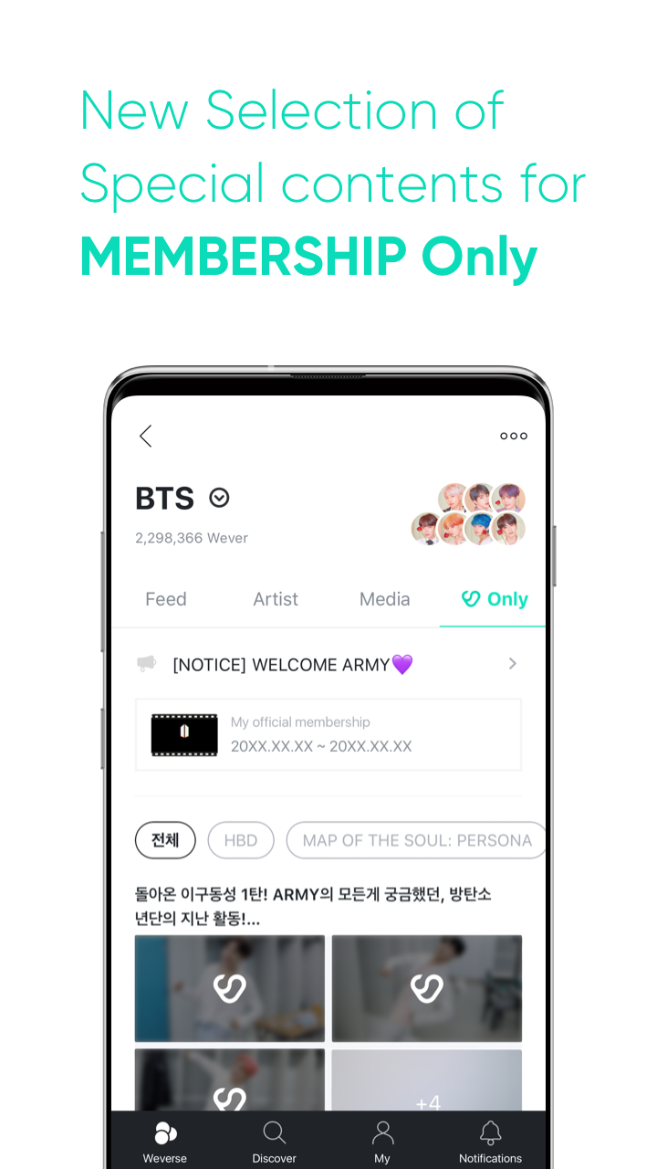 Weverse APK 1.5.7 Download for Android - Download Weverse ...