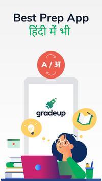 Gradeup скриншот 6