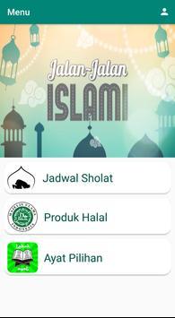 Islami screenshot 1