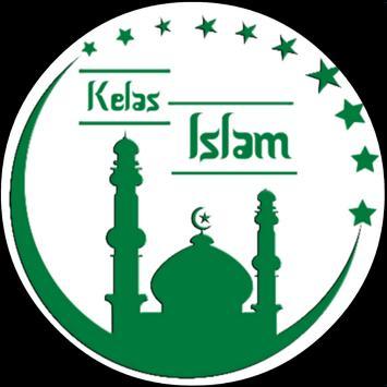 Islami screenshot 3