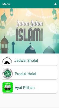 Islami screenshot 4
