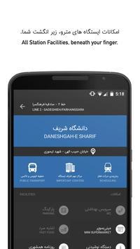 Tehran Metro 截图 1