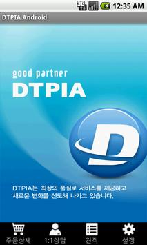 DTPIA poster