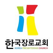 한국장로교회 스마트요람 icon