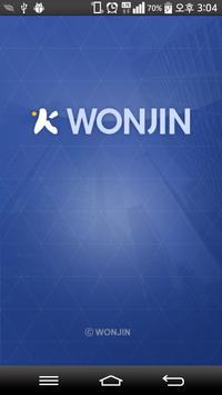 원진 모바일 그룹웨어 poster