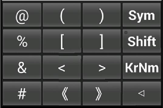 Seoul i Keyboard screenshot 11