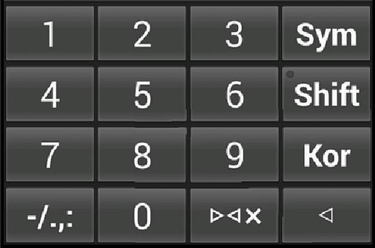 Seoul i Keyboard screenshot 5