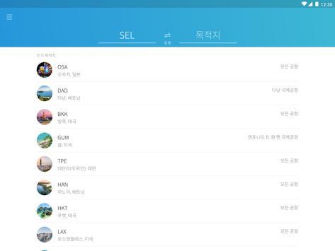 Kyte screenshot 10