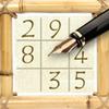 Real Sudoku icon
