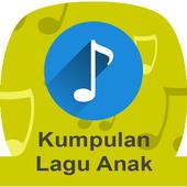 Kumpulan Lagu Anak icon