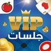 VIP Jalsat: Tarneeb, Trix, Ludo & Sheesh Zeichen