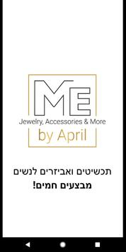 ME by April Poster