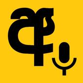 LK Voice Typer icon