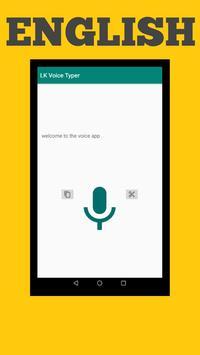 LK Voice Typer screenshot 3
