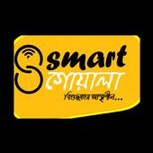 SmartGoala icon