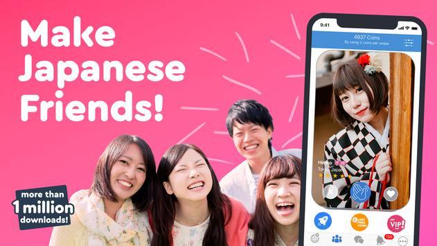 Make Japanese Friends ー Langmate poster