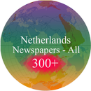 Netherlands Newspapers - Dutch News App 2019 APK