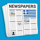Greece Newspapers : Greek News App 2019 APK